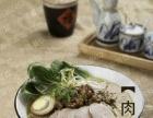 威海小面加盟 多年老面馆 配方全部教 重庆小面米线