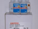 霖森胶粘剂公司供应好的乐泰415瞬干胶,赣州正品进口乐泰