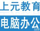 台州文员秘书的前景怎么样丨想要这行该学什么丨去哪学