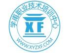 松江数控加工中心培训mastercam 数控车床编程学甫培训