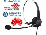 专业生产电脑话务耳机USB单耳耳机呼叫中心耳?C 客服耳机 耳麦