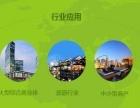 扬州微信连WiFi、餐厅饭店酒楼无线网络系统公司