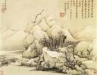 王蒙字画的特点与鉴定