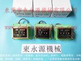 黑龙江冲床摩擦片,模高显示器PDH-130-大量供OLP12