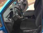 福特 2013款嘉年华两厢 1.5L 自动品尚型