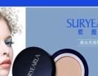 素雅来商标转让 3类化妆品R商标转让