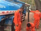 北京市西城区什刹海暖气沟疏通清洗 高压清洗天然气管道