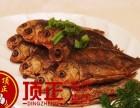 上海石家庄赵府酥鱼免加盟培训