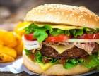 特色網紅漢堡項目 美咭咭漢堡炸雞 低門檻加盟 無需過多經驗