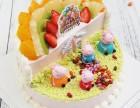 预定订购威海丹香蛋糕店生日蛋糕同城配送环翠开发区文登乳山