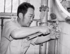 青山区余家头专业水管漏水维修 铜水管漏水抢修 改独立下水道