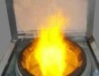 聚阳环保燃油加盟 环保机械 投资金额 1-5万元