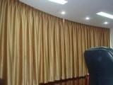 专业窗帘定制,窗帘维修,上门量尺寸,安装