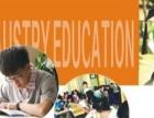 学正教育2016年新高一暑期先修班开始预约啦!