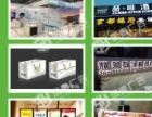 无碳联单/发货单/送货单/收据印刷、宣传单,海报