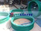 柔性防水套管施工方法