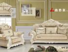 布艺沙发加盟 一般沙发价格