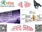 重磅消息:云南省2018年下半年教师资格证考试安排