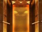 安徽铜陵市电梯装潢别墅酒店大厦电梯装潢扶梯装饰旧梯翻新