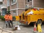 武汉管道清洗 清淤淤泥池清理 化粪池清理