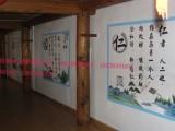 鄭州幼兒園國學壁畫繪制公司
