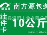 厂家供应PVC塑料印刷 PVC计件卡 公斤卡 PVC异型卡奇异卡
