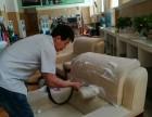 重庆渝北悦来保洁 酒店洗地毯 沙发清洗服务
