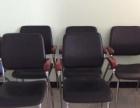 9成新办公椅子