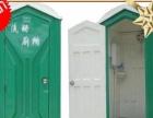 移动厕所、活动卫生间、打包厕所出租