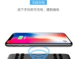 深圳坂田无线充移动电源车载无线充生产工厂