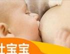 专业无痛通乳、早期开奶、追奶、科学离乳及育婴。