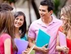 成人学英语:如何才能学好日常生活英语呢?