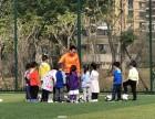 福州长乐爱动巅峰少儿足球培训,免费体验足球课