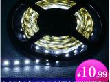 [厂家批发]led灯条灯带 5050裸板灯带 高亮度12Vled