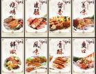 重庆烧烤店加盟--烧烤吧兄弟品牌