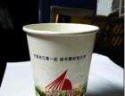 宜宾纸杯厂订做广告纸杯,送货上门,货到付款