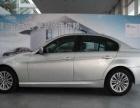 宝马 3系 2012款 320i 时尚型BMW认证二手车品质之选
