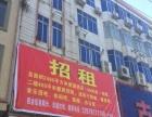 公寓酒店2480平米招租