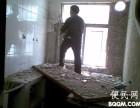 南昌二手房翻新室内拆除打墙打隔断打地砖铲墙皮铲顶铲腻子粉