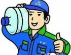 衢州专业桶装水配送、公司用水、居民用水