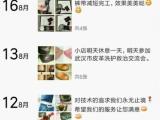 奢侈品牌4S维修保养服务 品牌鞋包包 武汉武昌南湖