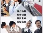 咸宁荣事达燃气灶特约维修服务部 厂家 售后电话