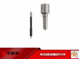 柴油机电喷喷油嘴价格DLLA27S88工程机械配件