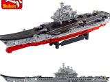 正品小鲁班积木航母战斗群辽宁号航母儿童益智拼装玩具