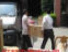 好帮手搬家承接市区及 八县三区搬家搬运拆组家具