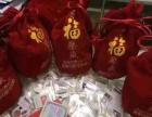 外币红包,创意十足,送礼佳品