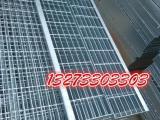 钢格板厂家直销镀锌钢格板、钢格栅板、钢结构楼梯踏步板