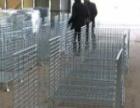 仓储笼厂家直供仓库储存物流周转物料堆放标准仓库笼