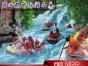 惠州富力南昆山温泉养生谷周边项目-昆山峡漂流/团体低至55元