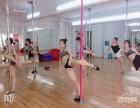 想拿高工资就来聚星学舞蹈钢管舞爵士舞